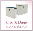 壁掛けタイプの郵便ポスト