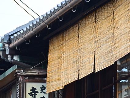 オーニング(Awning)は、古くからヨーロッパの住宅や商業施設で活用され、実用性とおしゃれさを兼ね備えたエクステリアアイテムとして進化してきました。オーニング的なもの「日よけ」は世界各国で生まれ、日本では「すだれ」と「よしず」が古来から伝承されています。